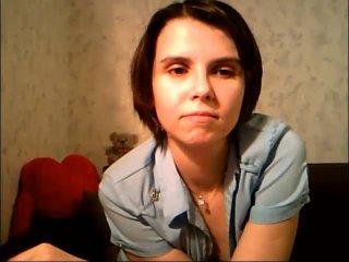 Photo de profil sexy du modèle BelleStorm, pour un live show webcam très hot !