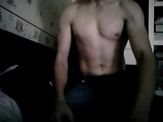 Picture of the sexy profile of Mecdu45, for a very hot webcam live show !