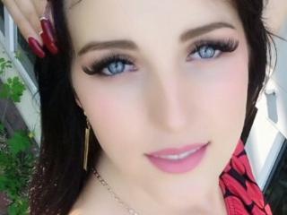Фото секси-профайла модели SharlotaLovejoy, веб-камера которой снимает очень горячие шоу в режиме реального времени!