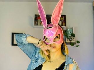 Foto de perfil sexy de la modelo SweetAna69, ¡disfruta de un show webcam muy caliente!