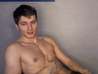 Picture of the sexy profile of Illidan, for a very hot webcam live show !