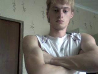 Photo de profil sexy du modèle AmilWolf, pour un live show webcam très hot !