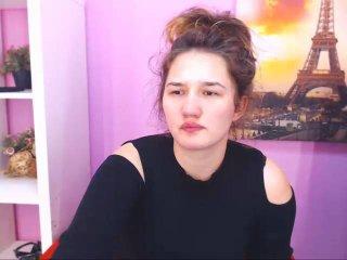 Photo de profil sexy du modèle ZoeCutie, pour un live show webcam très hot !