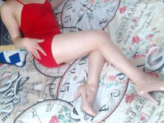 Photo de profil sexy du modèle Saramiss, pour un live show webcam très hot !