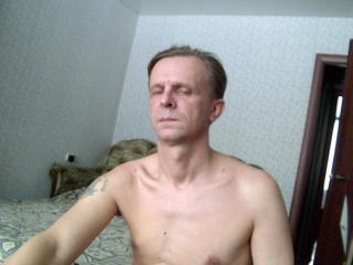 Photo de profil sexy du modèle DavisAir, pour un live show webcam très hot !
